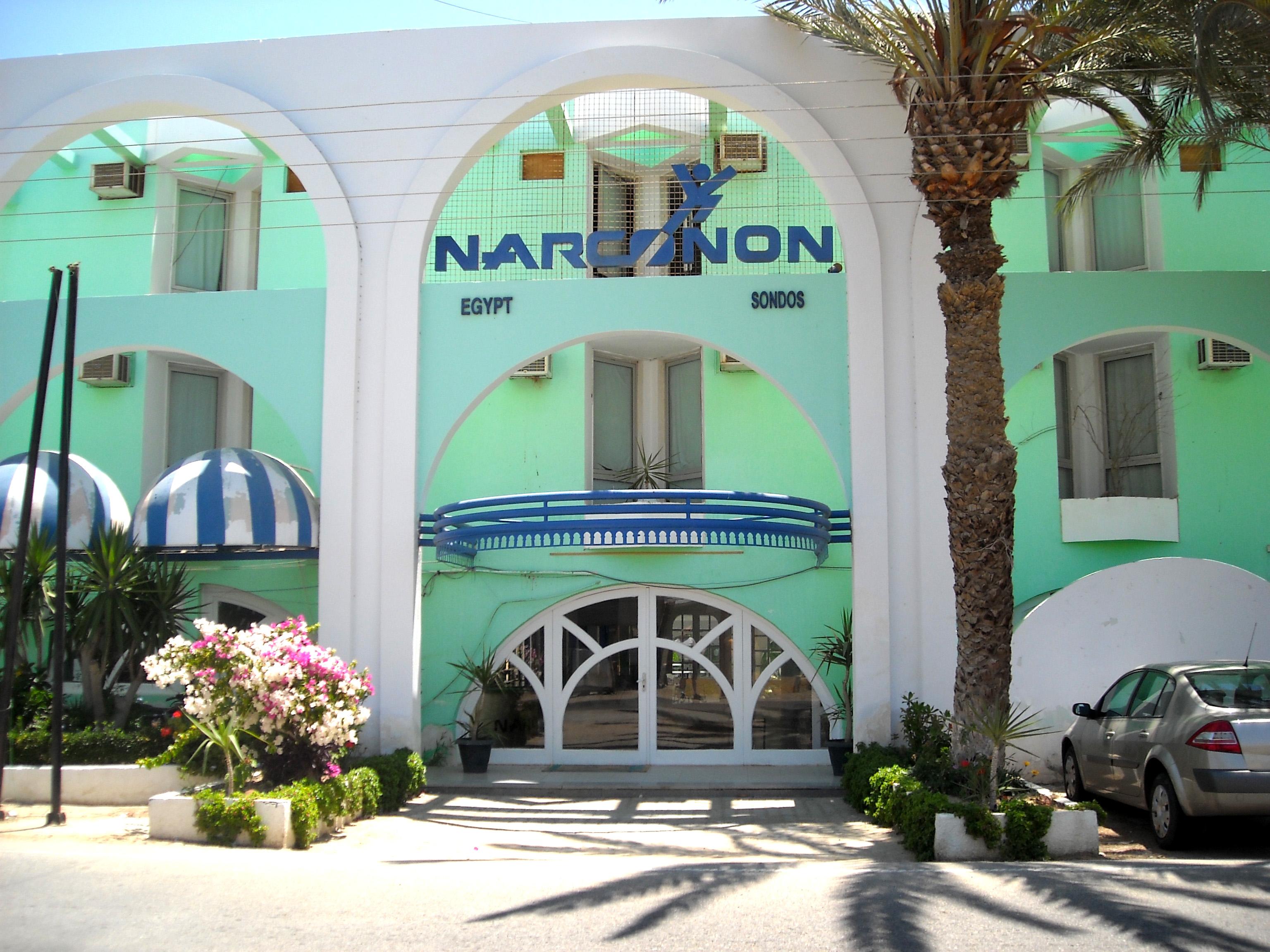 Centro Narconon Egitto