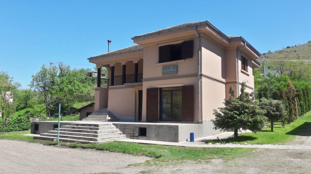 Narconon Balkan - Macedonia